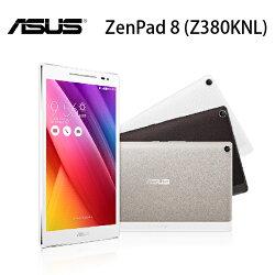 [滿3000得10%點數]華碩 ASUS ZenPad 8 (Z380KNL) 8吋 2G/16G-黑/金