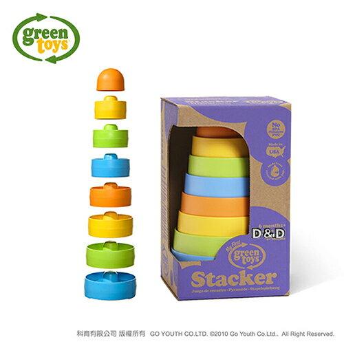 《美國B.toys感統玩具》套套堆疊塔