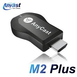 Plus 無線WIFI HDMI 手機 電視 投影傳輸器