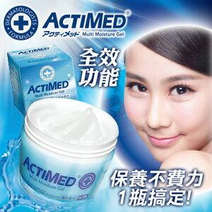 【ACTIMED】艾迪美水晶修護凝露(120g大罐裝)
