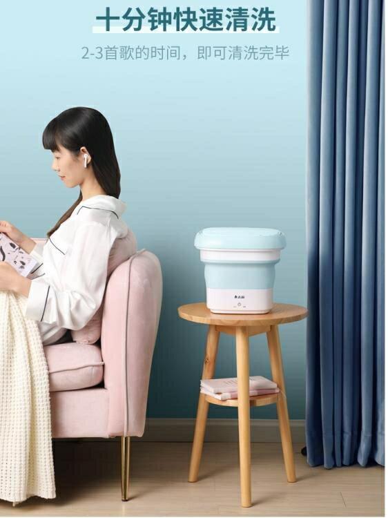 洗衣機小型家用迷你能折疊兒童襪子內衣便攜式可脫水甩干洗脫一體 走心小賣場DF