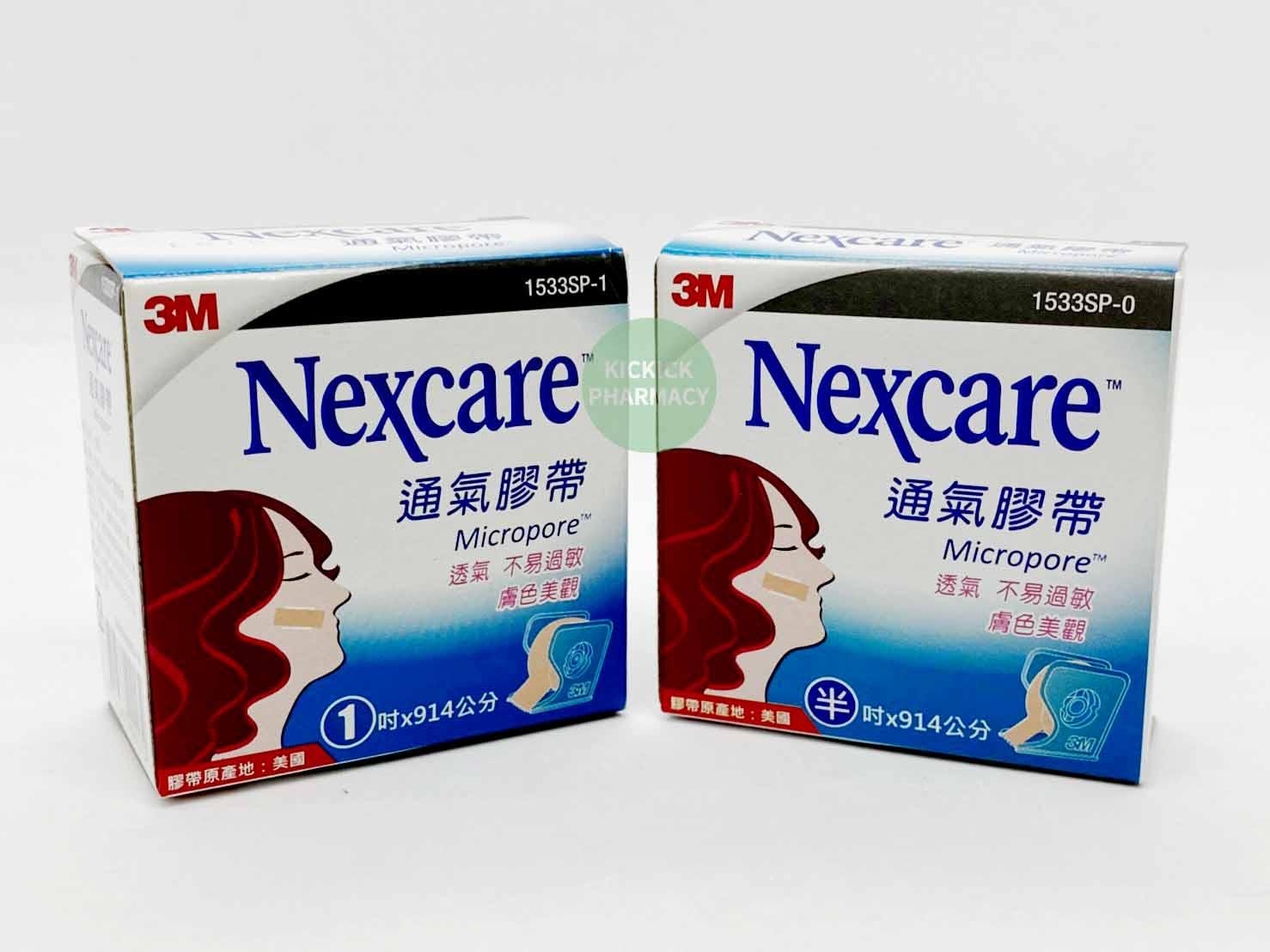 3M Nexcare 通氣膠帶 半吋 膚色 (1卷+1切台裝)單入(半吋X914CM)909282
