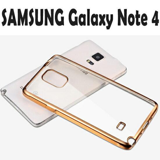 ~超強韌~三星 SAMSUNG Galaxy Note 4 N910  SM~N910U