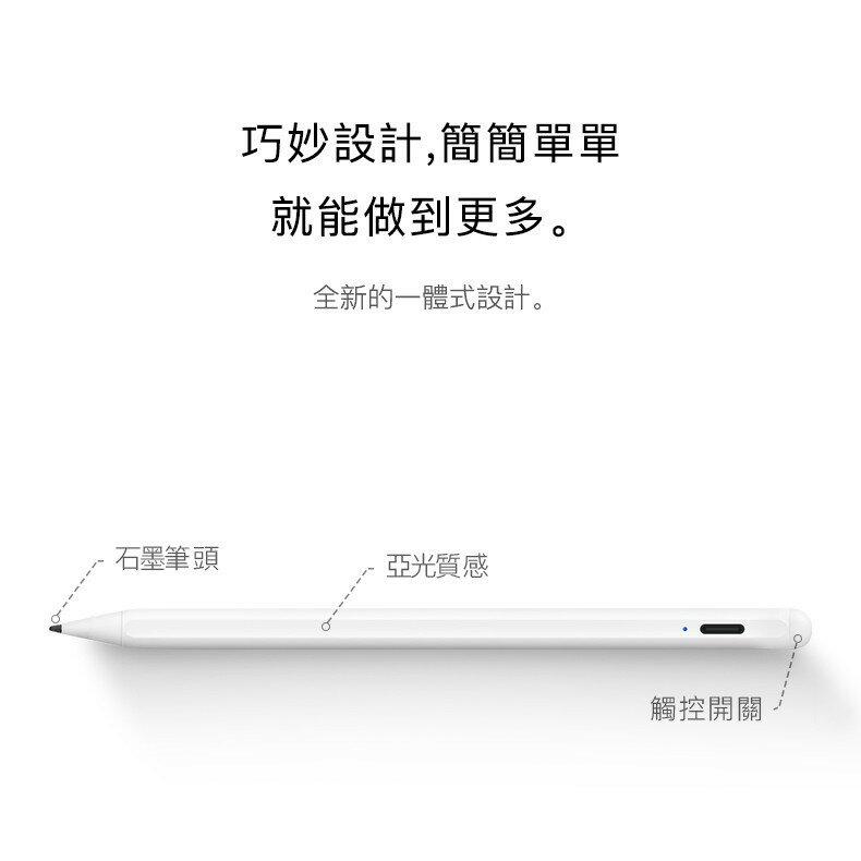 SwitchEasy Pencil Plus Apple Pencil 2 蘋果筆 iPad pro Pencil 3