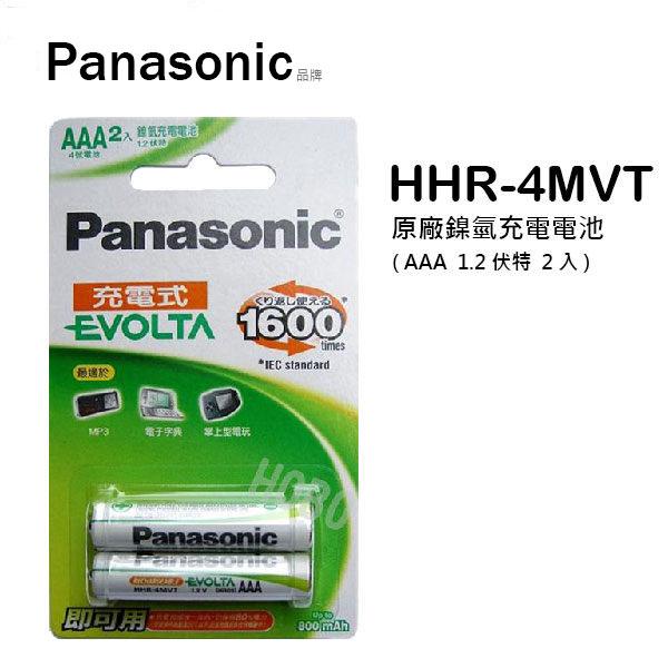 【可超商取貨】Panasonic 國際牌 HHR-4MVT 充電電池(低自放-充電電池 4號)【原廠原裝】