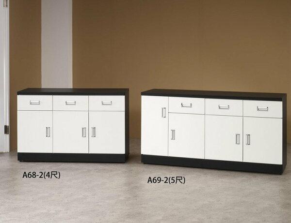 【石川家居】GH-A68-2耐磨黑白配4尺餐櫃圖左(不含圖右跟其他商品)台中以北搭配車趟免運費