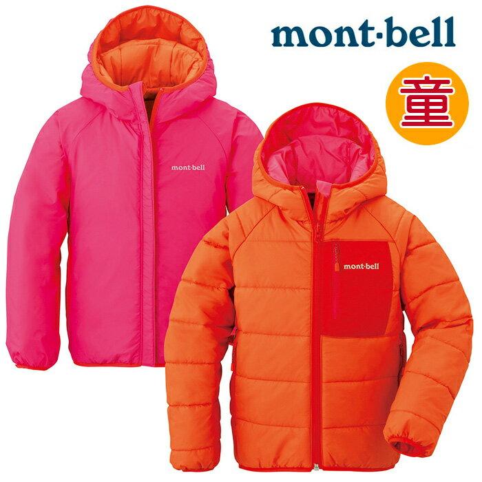【鄉野情戶外用品店】 mont-bell |日本| THERMALAND PARKA 雙面穿化纖外套/機能保暖外套/1101525 【兒童款110-120】
