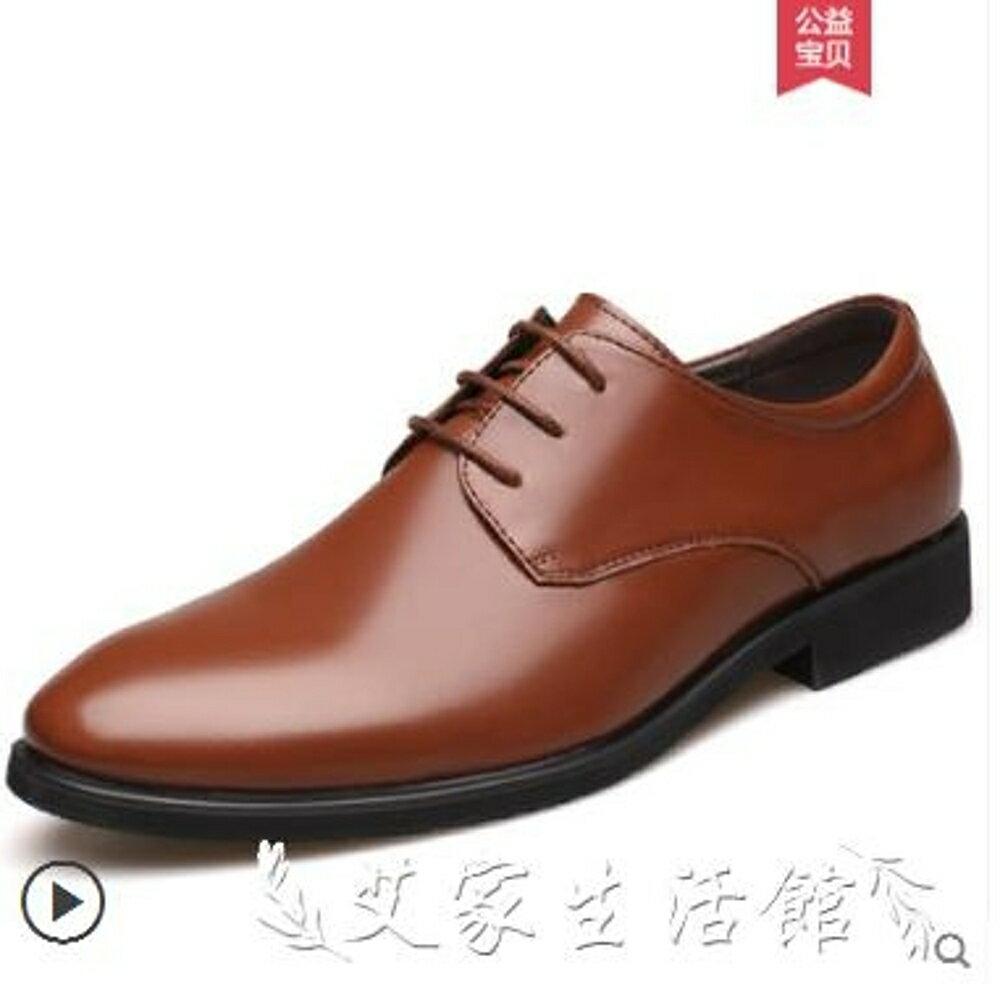 皮鞋男男士皮鞋男真皮夏季透氣鏤空韓版商務正裝大碼黑色小皮鞋 【限時特惠】
