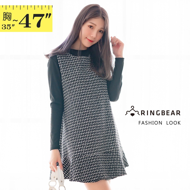 氣質洋裝--優雅編織撞色格紋A字荷葉裙針織毛呢真兩件連衣裙(黑L-3L)-A385眼圈熊中大尺碼 1