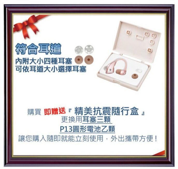 專品藥局【日本耳寶mimitakara 】元健大和助聽器(未滅菌) 電池式耳掛型助聽器 6B78 晶鑽黑【2009833】 6
