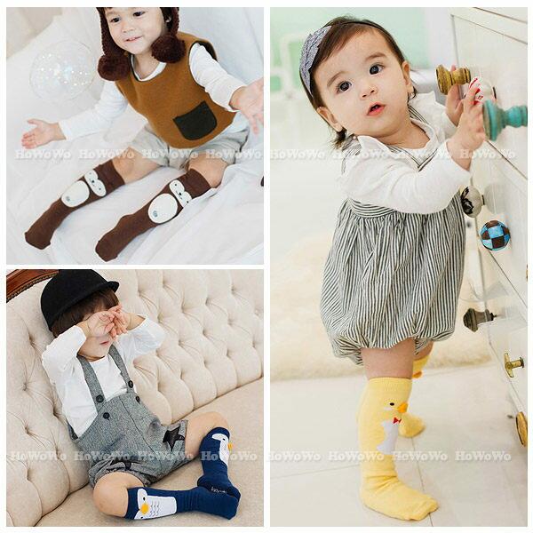 童襪 寶寶襪 卡通立體耳朵中筒襪 嬰兒襪 0-4歲 CA1764 好娃娃