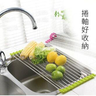 不鏽鋼瀝水架 加大 捲軸式 蔬果 碗盤【YV7817】快樂生活網