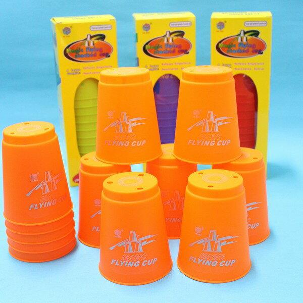速疊杯 競技疊杯 疊疊杯 飛疊杯12個入P12(粉彩版) / 一盒入 { 促150 } 史塔克比賽用智力疊杯樂 CF111562 0