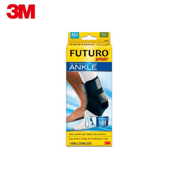 3M寢具家電mall:【3M】FUTURO特級穩定型護踝