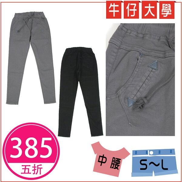 小皮飾鬆緊長褲(二色S~XL)→有彈性.中腰【180309-004】牛仔大學