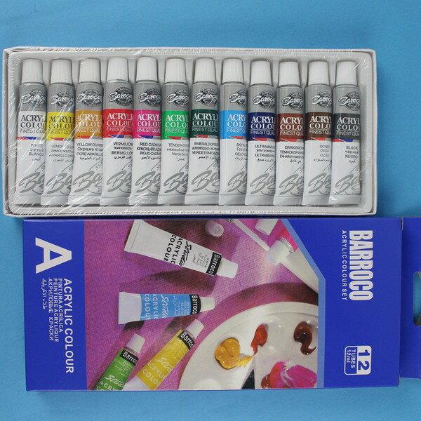 BARROCO 12色壓克力顏料 EA1212C 丙烯顏料  一盒入 ~ 定150 ~ ~