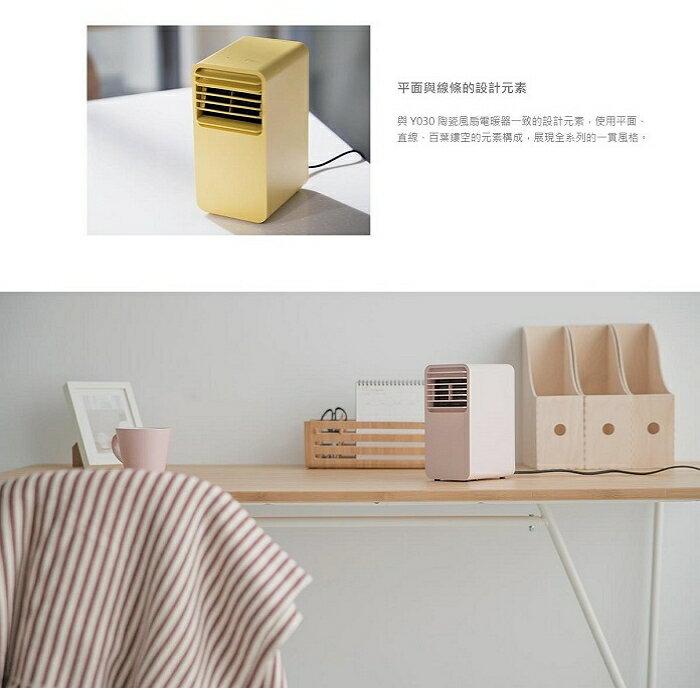 正負零迷你陶瓷電暖器-黃色 6