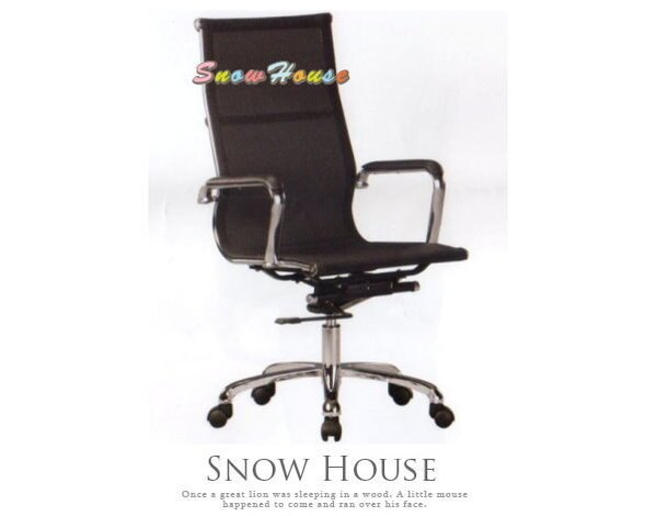 ╭☆雪之屋居家生活館☆╯AA217-05CK008A鋁合金腳全網椅辦公椅會議椅電腦椅造型椅