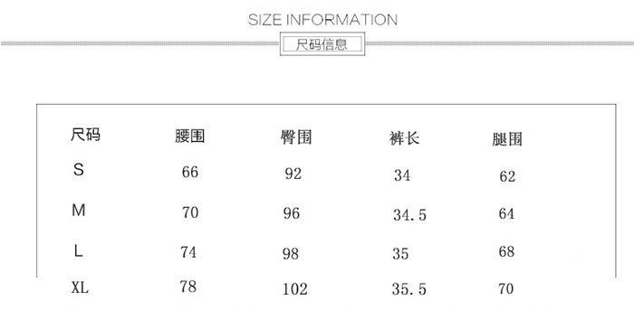 短褲 素色 金屬 壓摺 後拉鍊 寬管褲 百搭 短褲【HA846】 BOBI  02 / 14 1