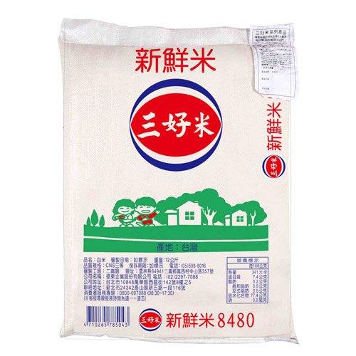 三好米新鮮米12kg【康鄰超市】 1