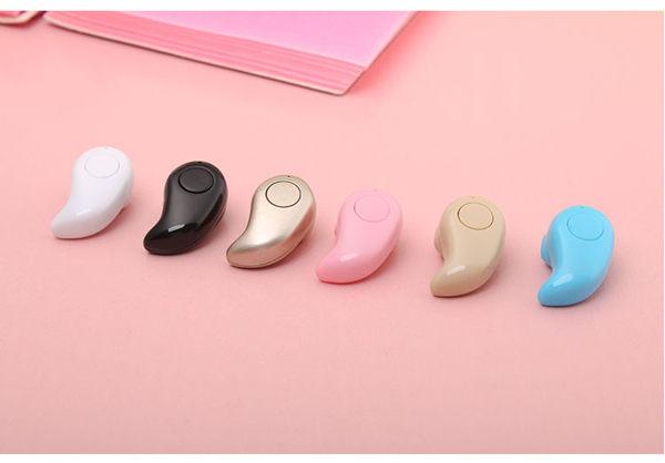 藍牙耳機無線微型4.0隱形耳塞式超小運動 B10306【H00737】