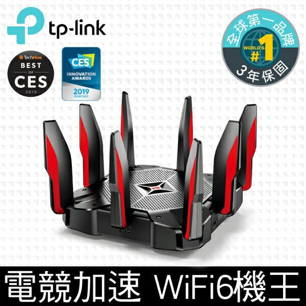 TP-Link Archer AX11000「火焰機」802.11ax三頻無線網路wifi 6電競分享器(路由器)