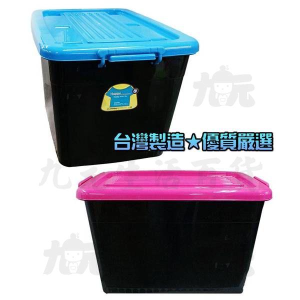 【九元生活百貨】聯府VK-800Happy滑輪整理箱(底輪)收納箱VK800