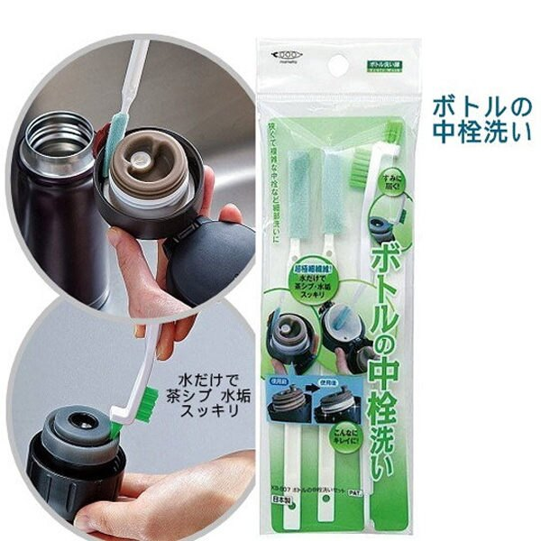 日本製 Mameita 保溫瓶細縫清潔 保溫瓶蓋間隙清洗刷具組 *夏日微風*