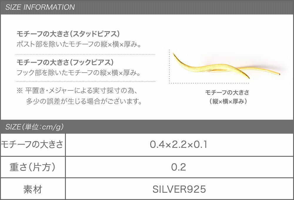 日本Cream Dot  /  經典流線型穿孔耳環  /  p00002  /  日本必買 日本樂天代購  /  件件含運 8