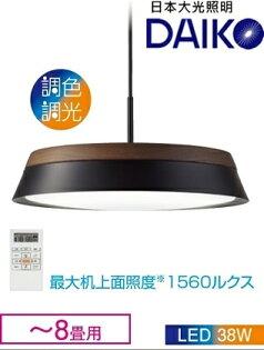 DAIKO大光LED調色調光遙控吊燈-北歐風(設計師專用款)