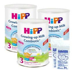 【奇買親子購物網】HiPP喜寶雙益3幼兒成長奶粉/3入+芬蒂思 寬口型奶粉袋/25入