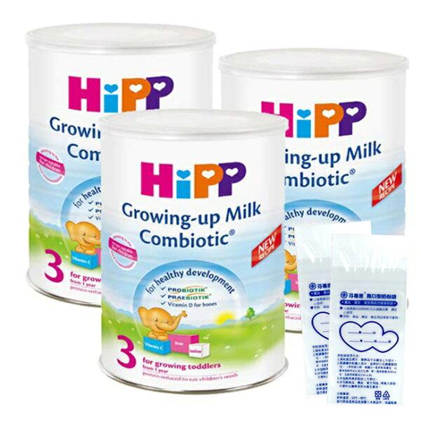 【奇買親子購物網】HiPP喜寶雙益3幼兒成長奶粉3入+芬蒂思寬口型奶粉袋25入