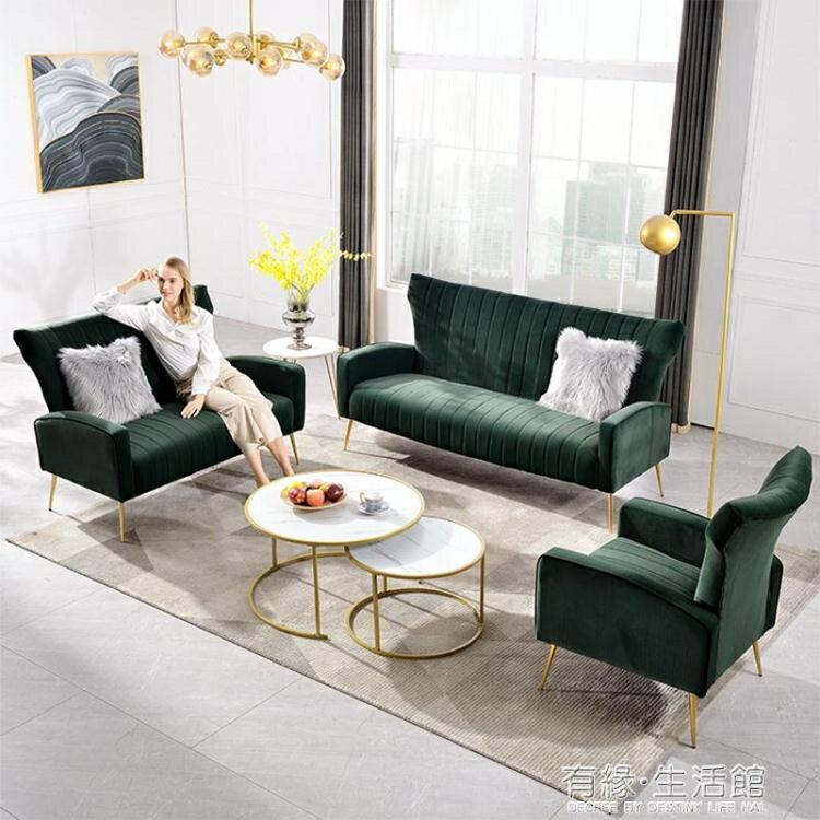 北歐單人沙發美式布藝輕奢沙發椅現代簡約客廳組合三人沙發老虎椅AQ