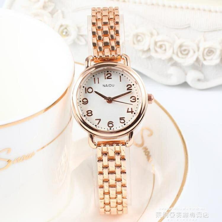 手錶 手錶女ins風學生細帶小巧韓版簡約氣質輕奢小眾女錶學院風復古 全館八五折