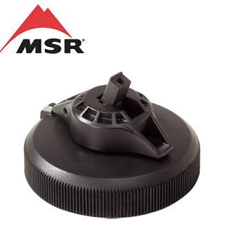 MSR 三合一水袋蓋/水袋配件零件/ Hydration Cap 09589