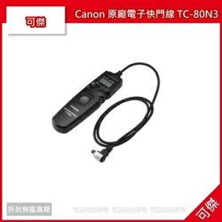 Canon Remote TC-80N3 定時遙控器(TC-80N3(定時遙控器))