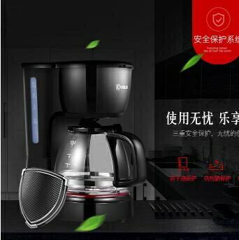 泡茶機煮茶器 全自動黑茶蒸汽電煮茶壺玻璃泡茶機