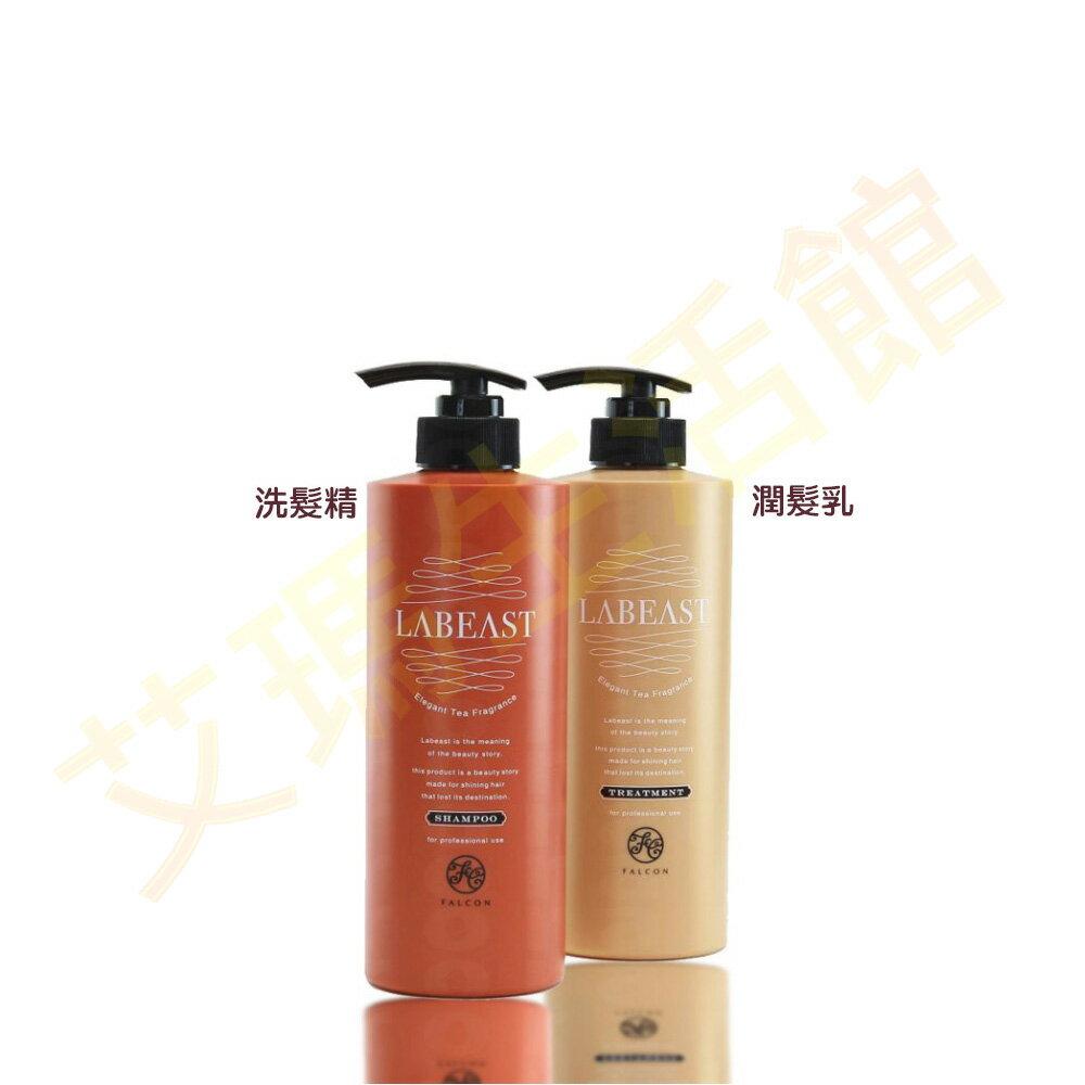 日本進口Labeast 洗髮精/潤髮乳