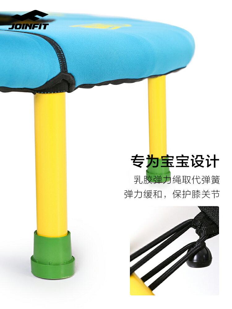 彈跳床 Joinfit兒童蹦蹦床 家用小孩跳跳床 家庭室內跳床 彈跳無護網『XY12829』