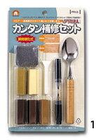 日本高森RAS-25木製家具,地板修補劑組(可混色使用)