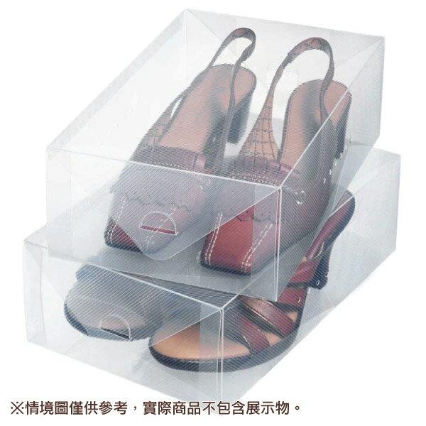 手提收納鞋盒 女士用 2入 NITORI宜得利家居 0