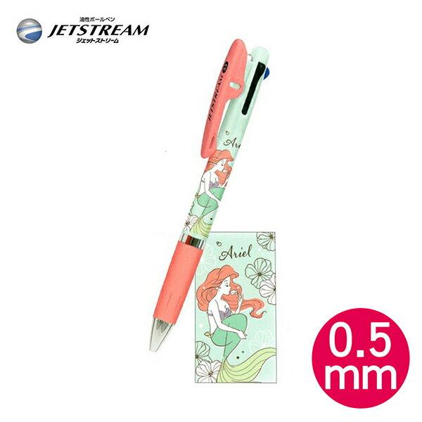 【日本正版】小美人魚 三色 原子筆 0.5mm 油性筆 日本製 愛麗兒 三菱 JETSTREAM 迪士尼 - 078358