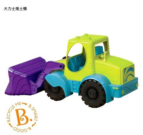 美國【B.Toys】大力士推土機★衛立兒生活館★ - 限時優惠好康折扣