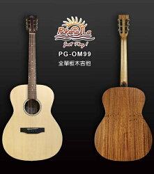 【非凡樂器】Pukanala PG-OM99/全單板木吉他/公司貨保固