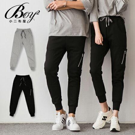 ☆BOY-2☆【XXK88009】棉褲  韓版造型拉鍊抽繩情侶運動褲 0