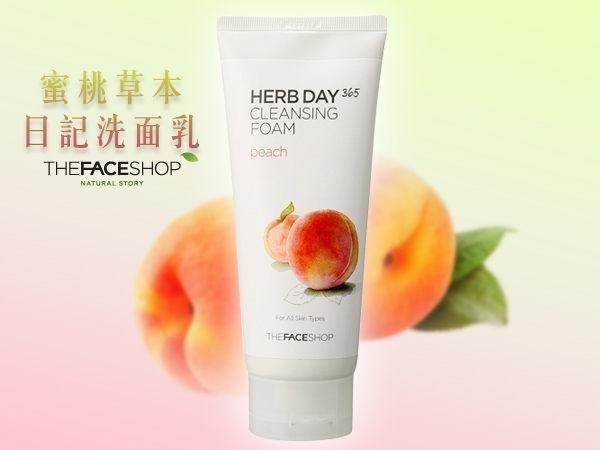 韓國 THE FACE SHOP 菲詩小舖 水蜜桃洗面乳 170ML ~真愛香水~