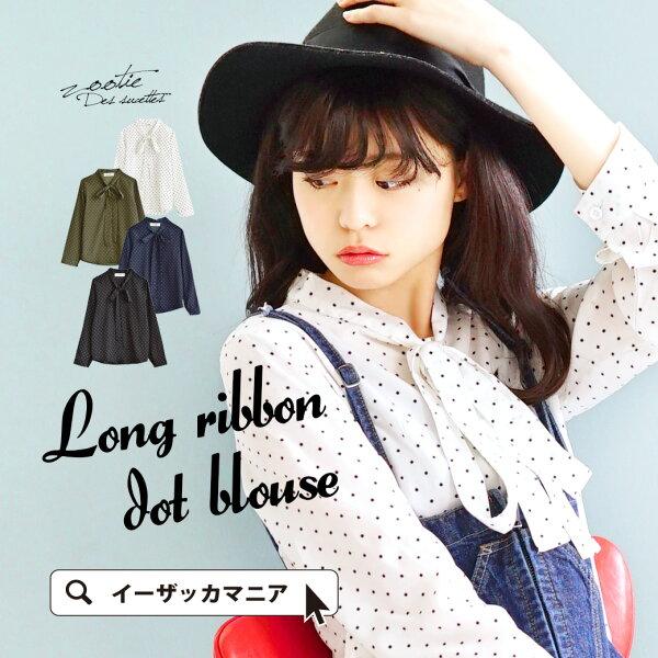 日本必買女裝e-zakka圓點花樣長袖休閒襯衫卡其綠款-免運代購