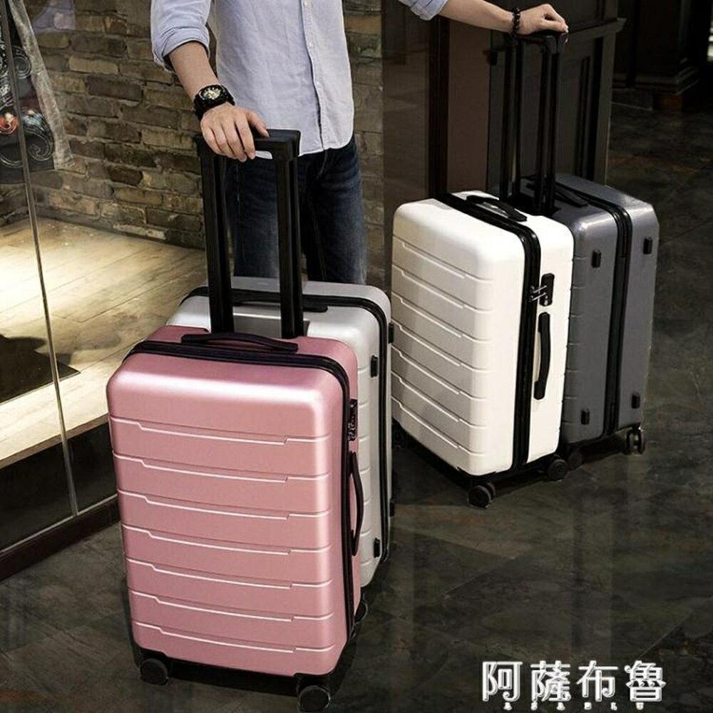 行李箱 行李箱20拉桿箱24男女潮萬向輪22登機密碼箱28寸鋁框旅行箱  mks阿薩布魯