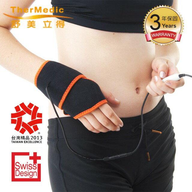 【舒美立得】多功能深層遠紅外線熱敷+冷敷腕部護具(PW130) 2