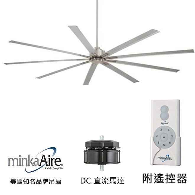 [top fan] MinkaAire Xtreme 88英吋DC直流馬達吊扇(F887-BN)刷鎳色 Xtreme 88英吋DC直流馬達吊扇(F887-BN)刷鎳色